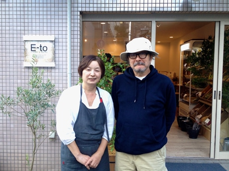 神楽坂・矢来町にオープンした器と野菜のセレクトショップ「E-to(イート)」の江藤オーナー夫妻