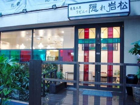 長崎県東京産業支援センターに併設されている同店