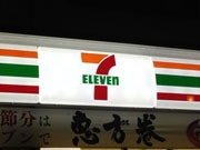 今年出店が決まっている青森県と高知県。残る未出店地域は鳥取県と沖縄県の2県