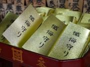 神楽坂・圓福寺の「懺悔守り」が人気に-ネット販売も開始