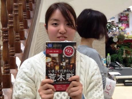3月5日に発売となる「いまこそ行きたい!荒木町」