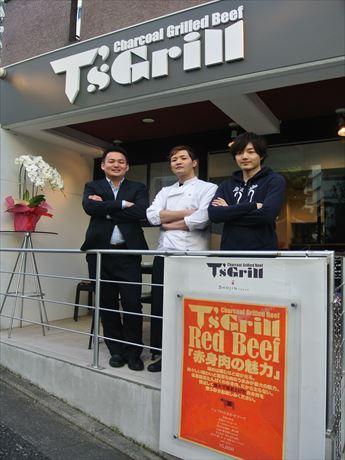 半蔵門駅近くの赤身肉専門店「T's Grill」半蔵門店