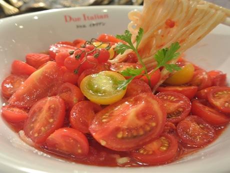 9種類のトマトが30個以上入ったトマトコレクション2015