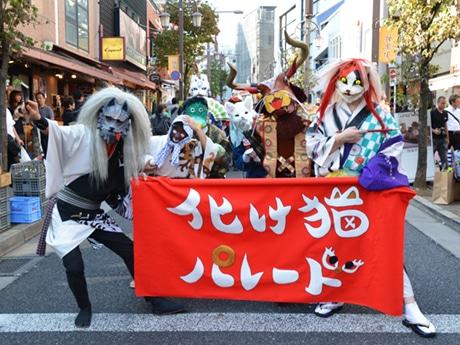 化け猫パレードを先導する妖怪たち