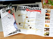 奥神楽坂の個性あふれる7店舗でスタンプラリー 「奥神楽坂スタンぽ」