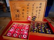 神楽坂・赤城神社の「『ゲゲゲの鬼太郎』御守」 人気は目玉おやじ