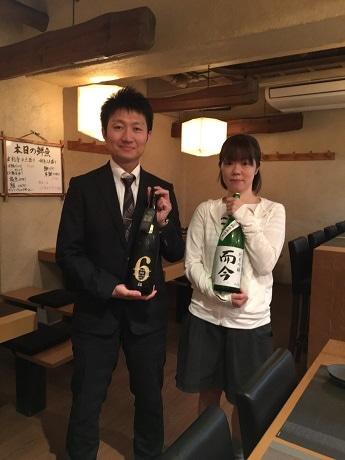 斎藤店長と真田さん