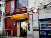 5月31日に閉館する成人映画館「飯田橋くらら劇場」
