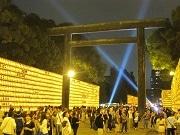 夏の風物詩、靖国神社で「みたままつり」 今年も露店の出店なし