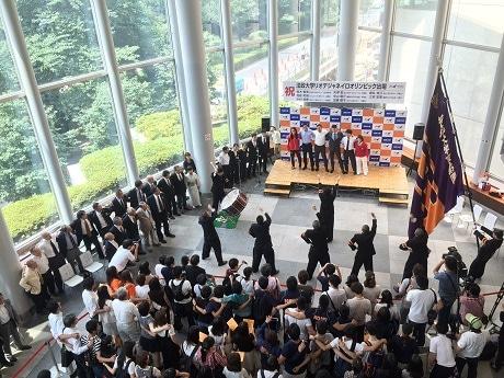 法政大学リオデジャネイロオリンピック出場者壮行会の様子