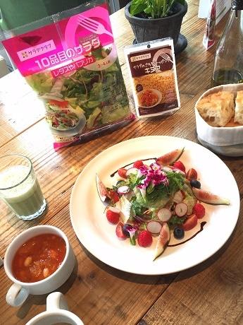 「Royal Garden Cafe 飯田橋」で提供する「パッケージサラダ」を使った期間限定ランチメニュー「Summer Salad Lunch」