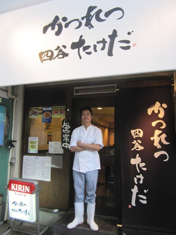 「洋食エリーゼ」を閉店し、「かつれつ四谷たけだ」として再スタートを切った店主の竹田匡友己さん