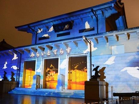 靖国神社で夜間参拝「みらいとてらす」を開催(画像=昨年のプロジェクションマッピングの様子 写真提供:靖国神社)