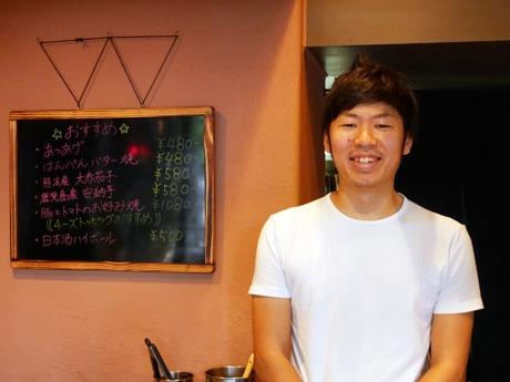 お好み焼きと鉄板焼きの「四ツ谷 つなぐ」店主の旦雄一郎さん