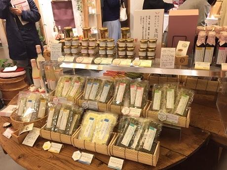 神楽坂本店10周年を機にした新商品「私にだって続けられる美用食」シリーズ