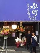 神楽坂に「ちゃんこのある居酒屋 水町」 元力士の店から独立