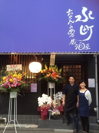 神楽坂にオープンした「ちゃんこのある居酒屋 水町」店主・水町さん夫妻