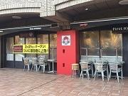 飯田橋に「ファーストキッチン・ウェンディーズ」 コラボ店10店舗に