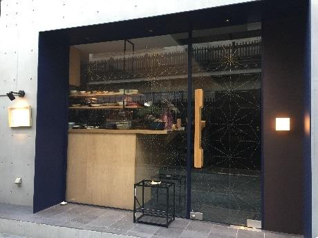 軽子坂上の兵庫横丁入り口にオープンした「和モダン」テーマの料理店「としまや」