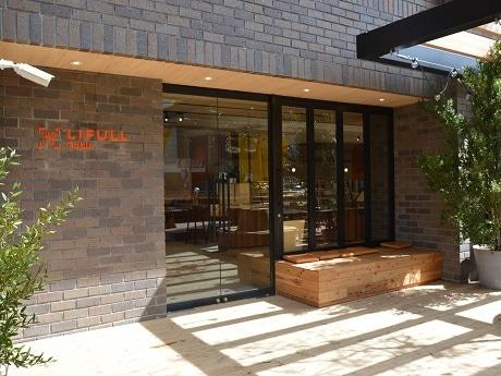 LIFULL新本社1階にオープンしたデリ食堂「LIFULL Table」
