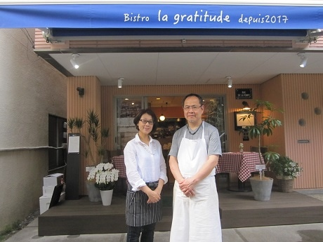 神楽坂の住宅街にオープンしたビストロ「la gratitude(ラ・グラティチュード)」のオーナーシェフ・大坂さん夫妻