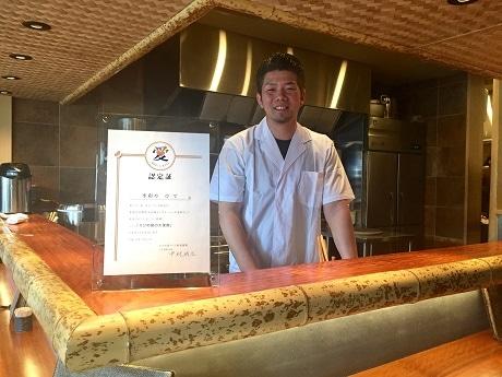 「えひめ食の大使館」に認定された神楽坂「季彩や ひで」店主・大西英樹さん