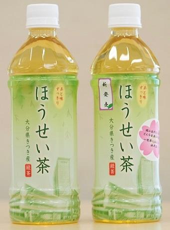 大学創立者出身地の茶葉を使用した法政大学ブランド飲料「ほうせい茶」