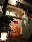 神楽坂の路地裏に肉居酒屋「肉の五合」 宴会メニューに「マンガ肉」も