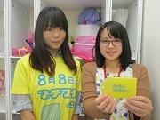 8月8日は「プチプチの日」 市ケ谷駅前などでプチプチグッズ配布