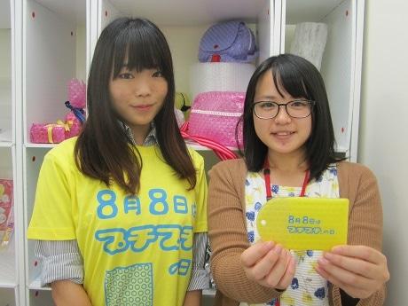 「プチプチの日」の8月8日、JR市ケ谷駅前などでプチプチグッズを無料配布(写真左は今年のプロジェクトリーダーの大嶋琴音さん)