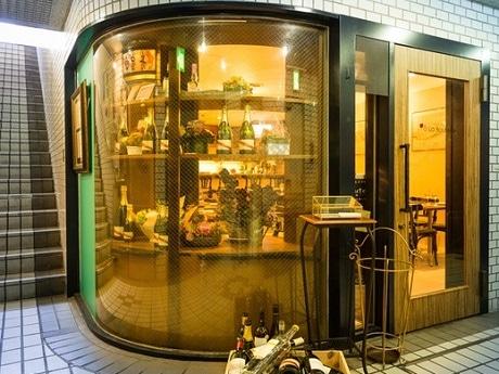 四ツ谷駅近くにオープンしたワインとフレンチの店「a La Bouteille(ア ラ ブテイユ)」店舗外観