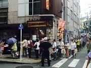 神楽坂・鮒忠で「焼き鳥の日」 1000本限定、1本10円で提供