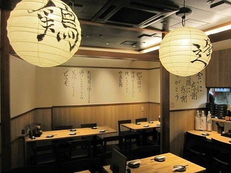 市ケ谷にオープンしたうどん・鶏料理・天ぷらをメインに提供する和食居酒屋「市ヶ谷 巴」店内の様子