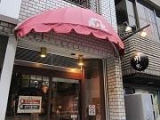 四谷三丁目に中華バル「月ノ光」 タンタン麺とギョーザ売りに