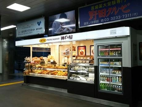 JR市ケ谷駅構内にオープンした「フレッシュベーカリー神戸屋 市ヶ谷駅店」