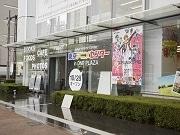 市ケ谷に「東京アニメセンター」 日本アニメ文化の発信拠点に