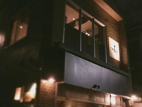 神楽坂駅近くの裏路地にオープンしたビストロ「お野菜と.」