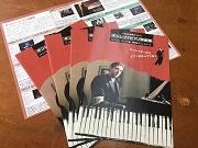 名画座・ギンレイホールで「神楽坂映画祭」 ピアノ映画を特集、生演奏も