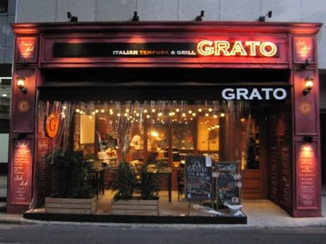 市ケ谷駅近くにオープンしたイタリアン天ぷら&グリルの店「市ヶ谷GRATO」店舗外観