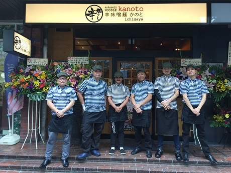 市ケ谷駅近くにオープンした「辛味噌(みそ)麺 かのと 市ヶ谷店」スタッフの皆さん