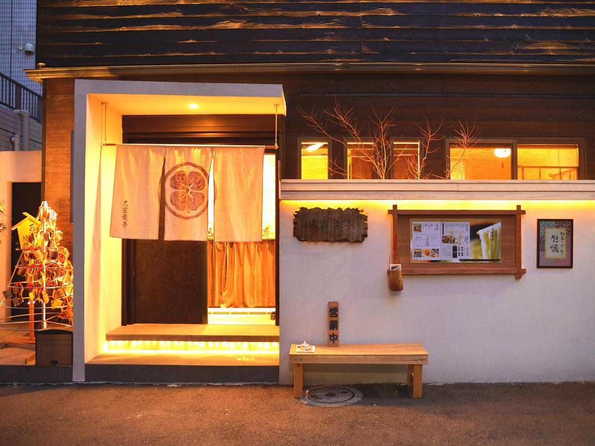 神楽坂上交差点近くの路地に移転リニューアルオープンした「神楽坂 久露葉亭(くろばてい)」