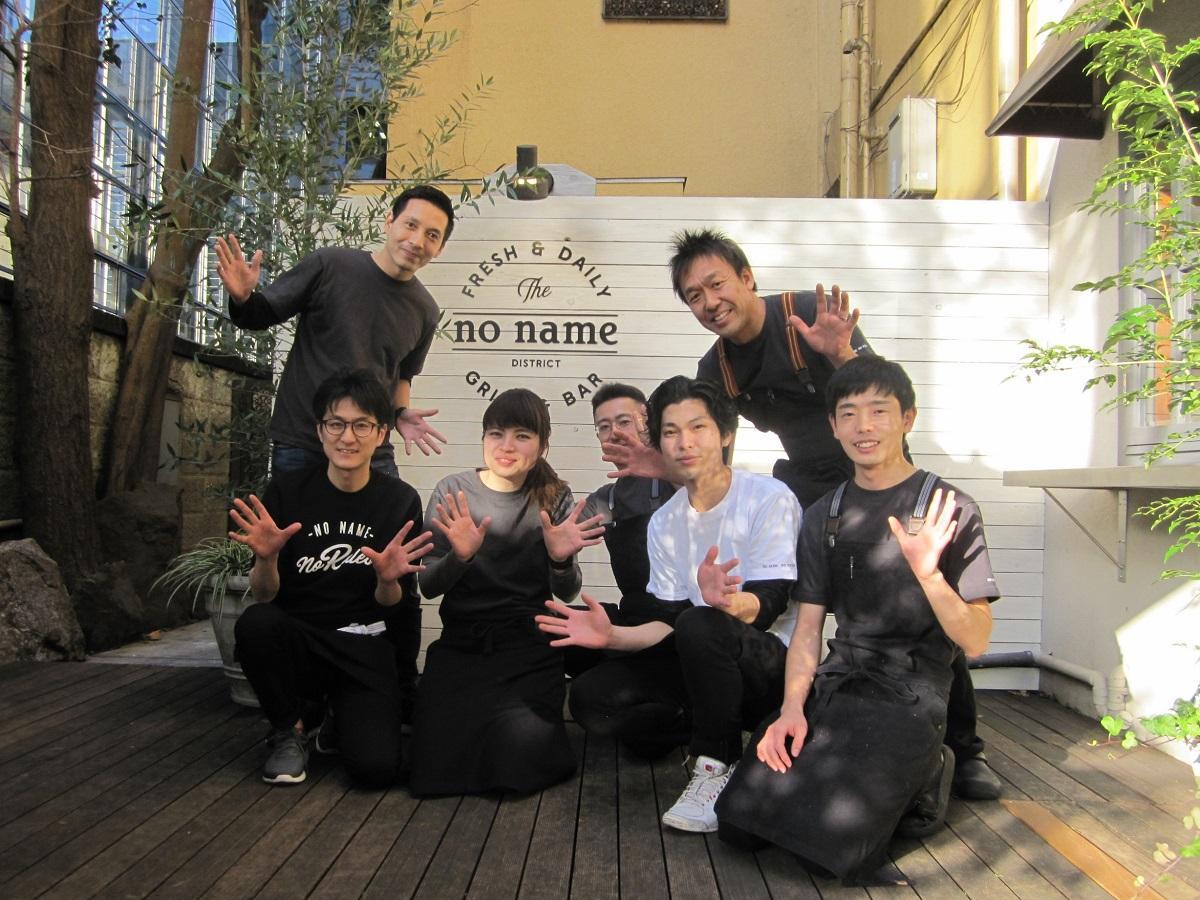 飯田橋にオープンしたアメリカンカジュアルダイニング「no name」スタッフの皆さん
