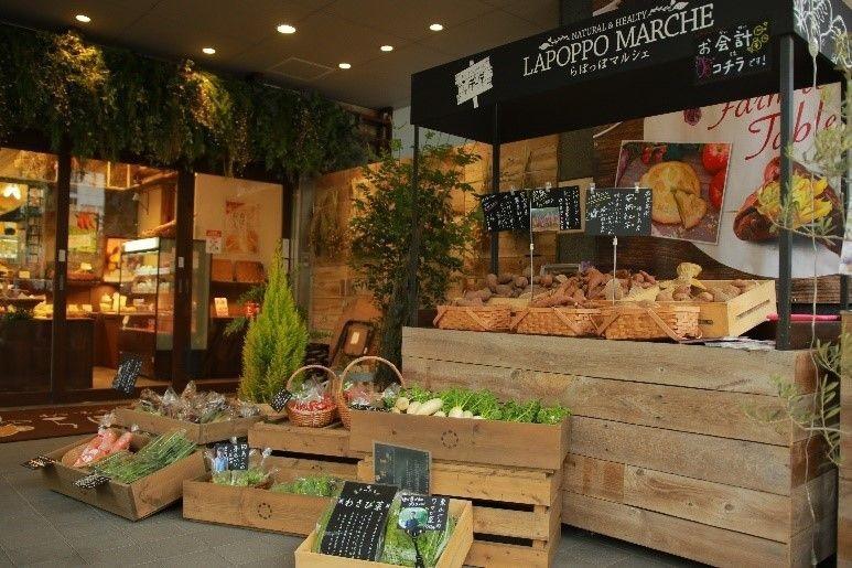 「らぽっぽファーム四谷店」前で体験型農業テーマパーク「なめがたファーマーズヴィレッジ」による「四谷ファーマーズマルシェ」を開催