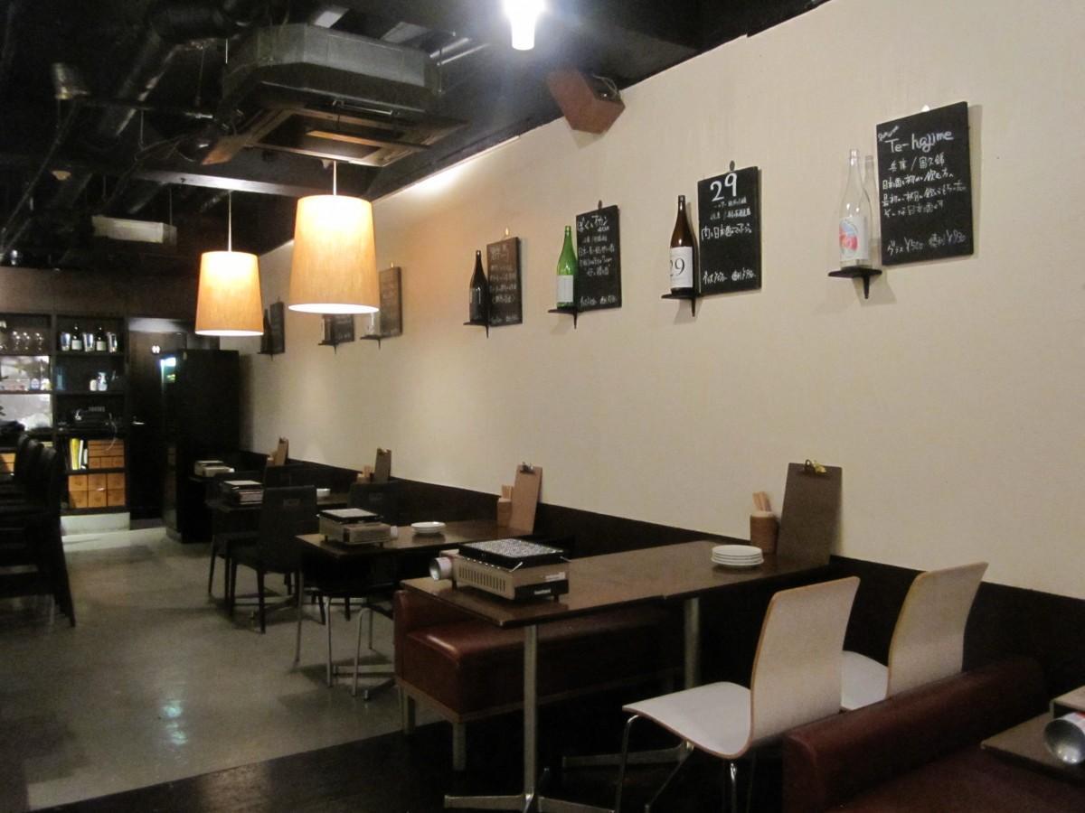 四ツ谷にオープンした肉と日本酒専門店 「sakeba(サケバ) 四ッ谷店」