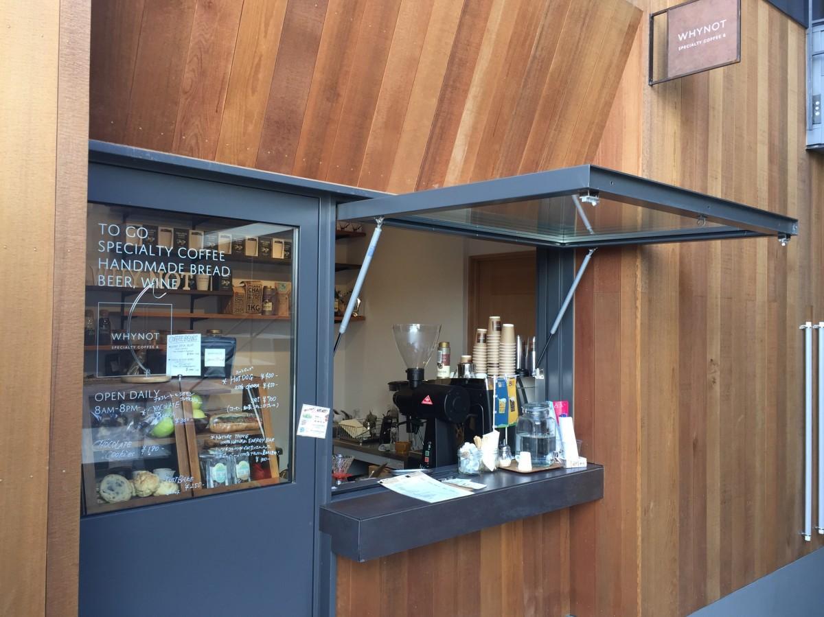シェアオフィス「FARO神楽坂」1階にオープンしたコーヒースタンド「WHY NOT Specialty Coffee&」