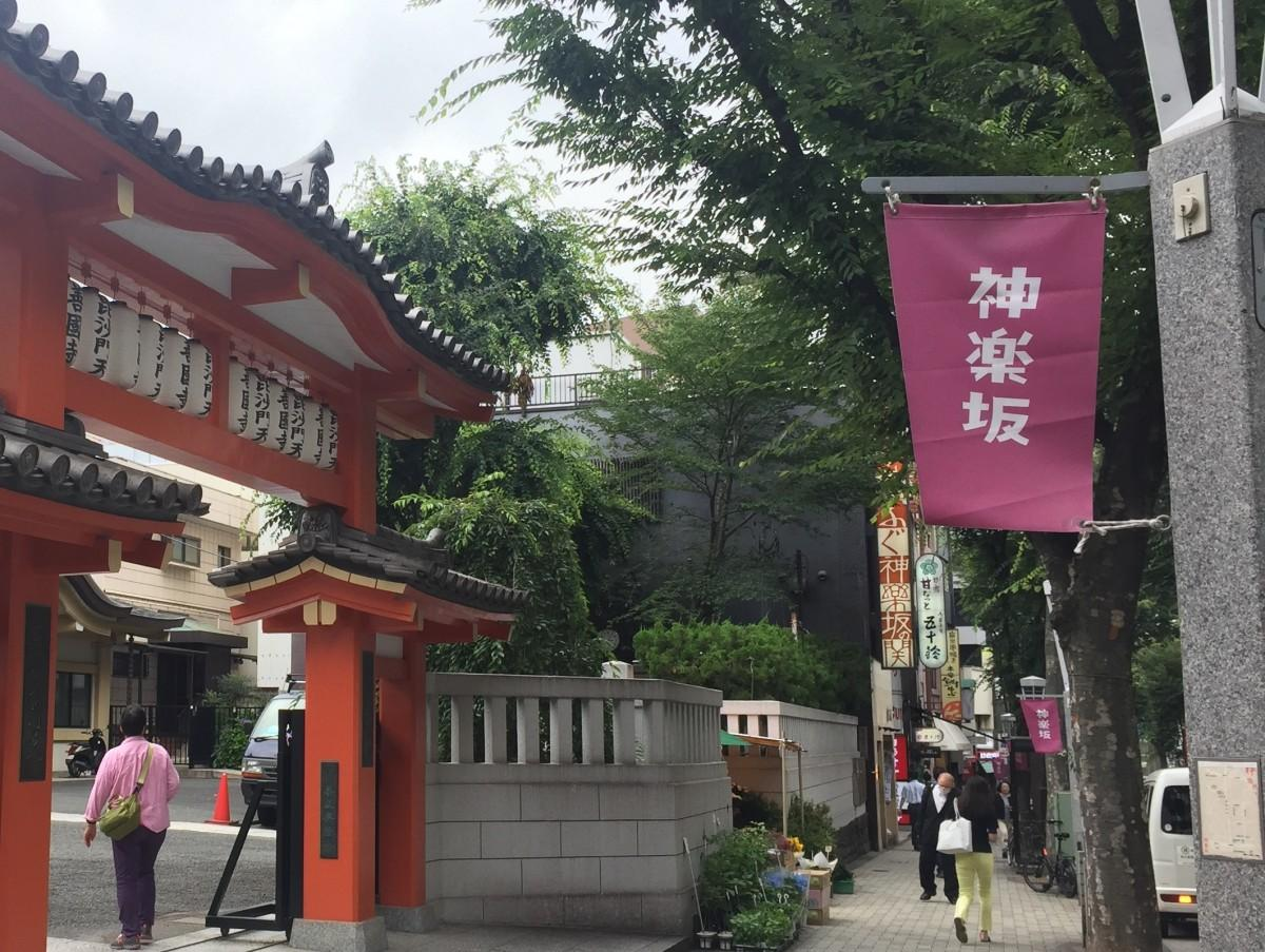 市経・上半期PV1位は神楽坂が舞台の嵐・相葉雅紀さん主演新ドラマ