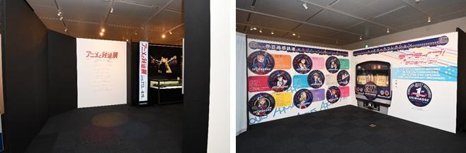 東京アニメセンターで開催中の「アニメと鉄道展」