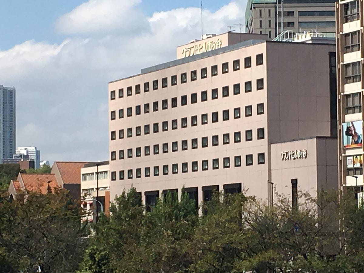 市ケ谷駅そばから見えるホテルグランドヒル市ヶ谷・東館