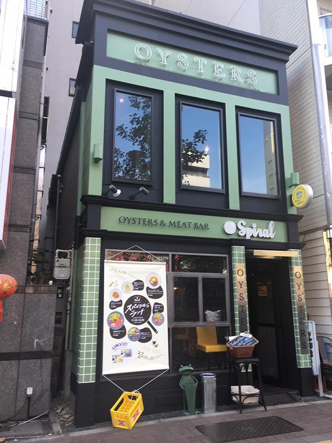2階建ての一軒家レストラン