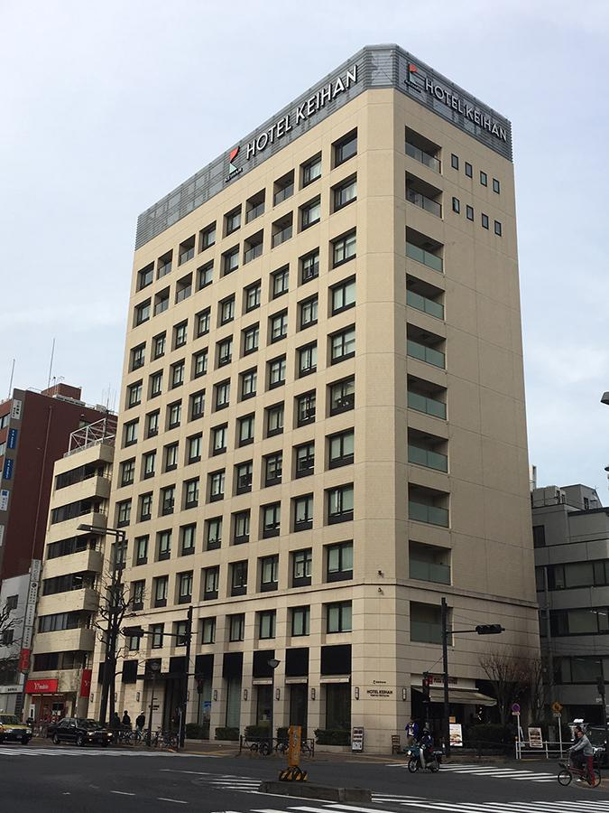 見慣れたホテルがリブランドされてオープン